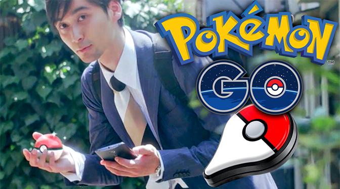 Pokémon Go sort le mois prochain, affirme Nintendo - mmorpg